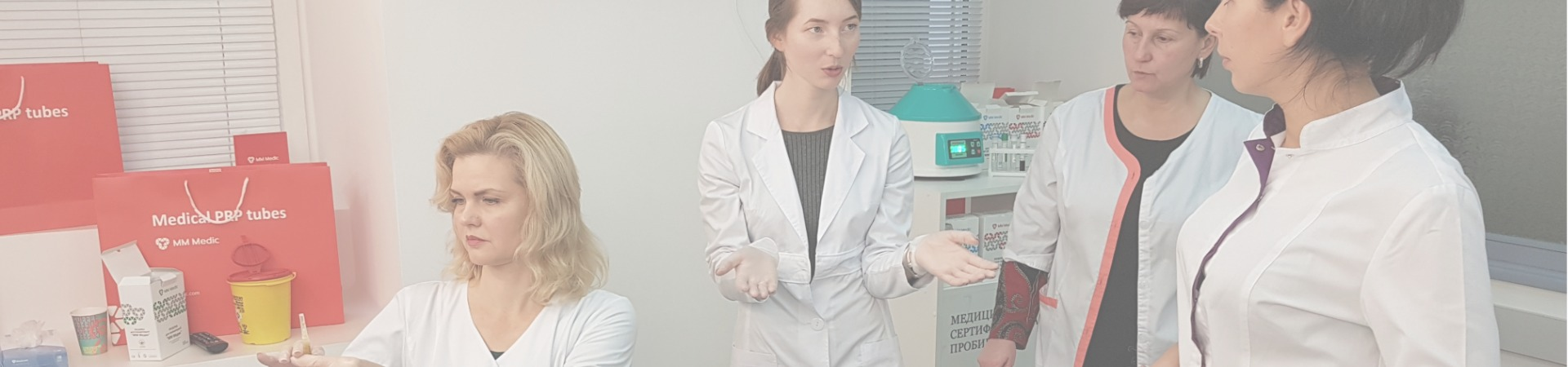 Плазмотерапия в косметологии, трихологии и травмотологии
