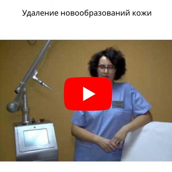 Фракционный СО2 лазер EVOMATRIX