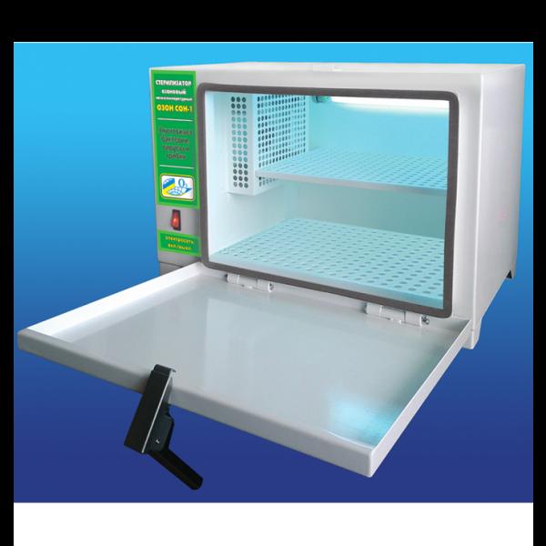 Стерилизатор озоновый низкотемпературный
